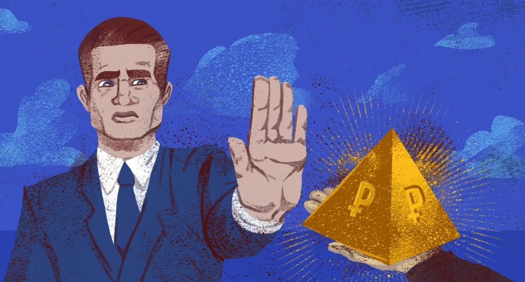 Партнерка это не пирамида